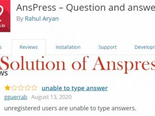 Anspress fixing problem
