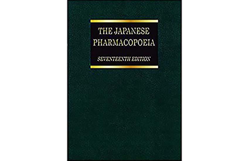 jP 17th Edition